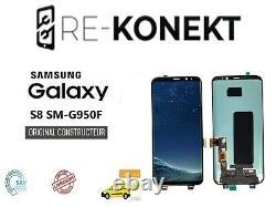 Ecran LCD/ LCD Screen Samsung Galaxy S8 SM-G950F Original
