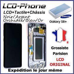 Écran complet Samsung Galaxy S8+(G955)LCD+Tactile+Châssis(SERVICE PACK)ORIGINAL