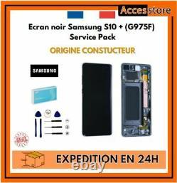 Ecran noir Samsung Galaxy S10 plus G975F GH82-18849A ORIGINAL